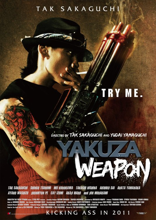 Yakuza weapon [FRENCH][DVDRIP]